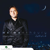 Play & Download Ana wl Leil by Marwan Khoury   Napster