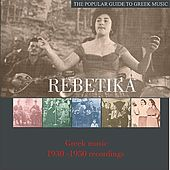 The Popular Guide to Greek Music Rebetika Recordings 1930-1950 by Various Artists