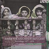 Songs for Asia minor refugees Recordings 1927-1954 by Various Artists