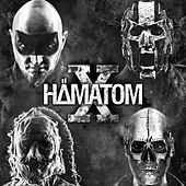 Play & Download X by Hämatom | Napster