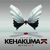 Play & Download Kehakuma 2014 (Mixed by Javi Bora) by Various Artists | Napster