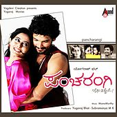 Play & Download Pancharangi (Original Motion Picture Soundtrack) by Various Artists | Napster