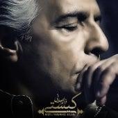 Play & Download Kisti by Faramarz Aslani | Napster