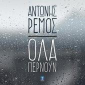 Play & Download Ola Pernoun [Όλα Περνούν] by Antonis Remos (Αντώνης Ρέμος) | Napster