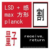 Play & Download Receive, Return by L.S.D. | Napster