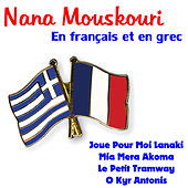 Play & Download En français et en grec by Nana Mouskouri | Napster