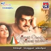 Play & Download Unnai Kodu Ennai Tharuvane (Original Motion Picture Soundtrack) by Various Artists | Napster
