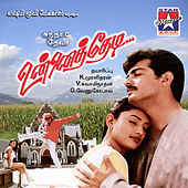 Play & Download Unaithedi (Original Motion Picture Soundtrack) by Various Artists | Napster