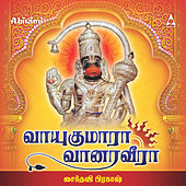 Play & Download Vayukumara Vanaraveera by Saindhavi | Napster
