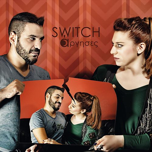 Play & Download Argises by Switch | Napster