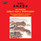 Play & Download Mingxin Du: Symphony