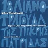 Play & Download 18 Lianotragouda Tis Pikris Patridas [18 Λιανοτράγουδα Της Πικρής Πατρίδας] by Mikis Theodorakis (Μίκης Θεοδωράκης) | Napster