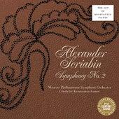 Scriabin: Symphony No. 2 by Konstantin Ivanov