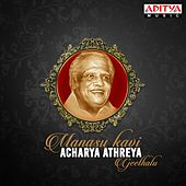 Play & Download Manasu Kavi Acharya Athreya Geethalu by Various Artists | Napster