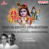 Play & Download Udupi Sri Krishna Suprabhatham - Songs on Manjunatha, Mookambika, Murudeshwara by Various Artists | Napster