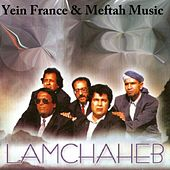 Play & Download Aatini Ya Laati by Lemchaheb | Napster