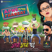 Play & Download Apne Apne Phanday (Original Motion Picture Soundtrack) by Various Artists | Napster