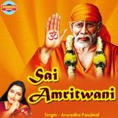 Sai Amritwani by Anuradha Paudwal