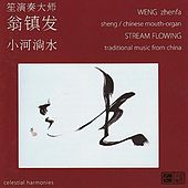 Play & Download CHINA Traditional Music from China by Zhen-fa Weng | Napster
