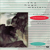 The Hugo Masters, An Anthology of Chinese Classical Music, Vol. 4: Percussion by Li Min-Xiong