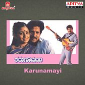 Karunamayi (Original Motion PIcture Soundtrack) by Various Artists