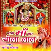 Play & Download Meri Maa Ka Chola Laal by Narendra Chanchal | Napster