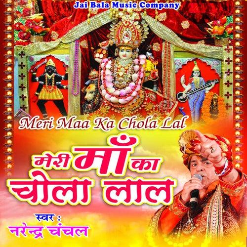 Play & Download Meri Maa Ka Chola Laal by Narendra Chanchal | Napster