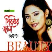 Piriter Jala by Beauty