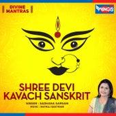 Shree Devi Kavach - Sanskrit by Sadhana Sargam