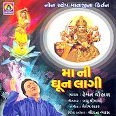 Play & Download Maa Ni Dhoon Lagi by Hemant Chauhan | Napster