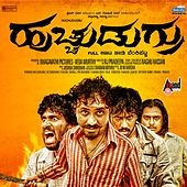 Play & Download Huchudugru (Original Motion Picture Soundtrack) by Various Artists | Napster