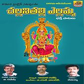 Play & Download Challani Thalli Ellamma by Various Artists | Napster