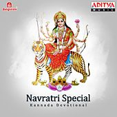 Navratri Special - Kannada Devotional by Various Artists
