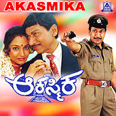 Akasmika (Original Motion Picture Soundtrack) by Various Artists