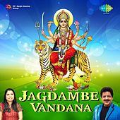 Jagdambe Vandana by Various Artists