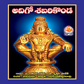 Play & Download Adhigo Sabarikonda by Various Artists | Napster