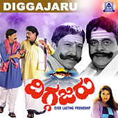 Diggajaru (Original Motion Picture Soundtrack) by Various Artists