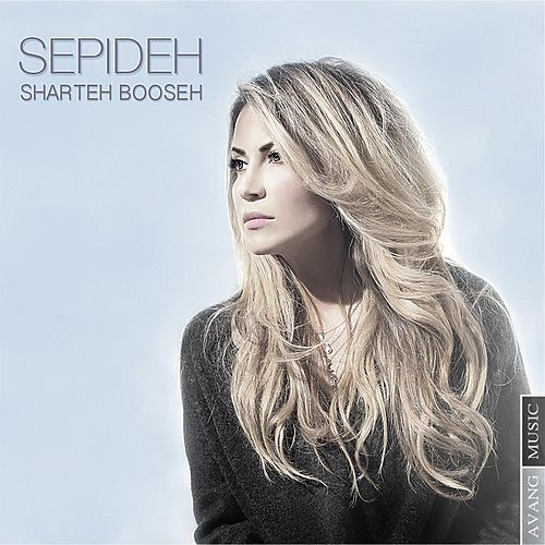 Sharteh Booseh by Sepideh