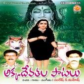 Play & Download Akkadevathala Patalu by Mahesh | Napster