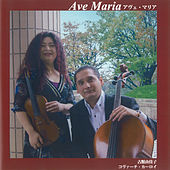 Play & Download Ave Maria by Toshiaki Iida | Napster