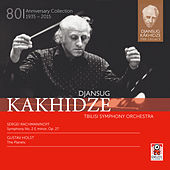 Play & Download Djansug Kakhidze the Legacy, Vol. 1 by Djansug Kakhidze | Napster