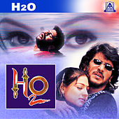 H2o (Original Motion Picture Soundtrack) by Various Artists