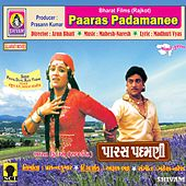 Paaras Padamanee (Original Motion Picture Soundtrack) by Various Artists