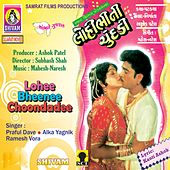 Lohee Bheenee Choondadee (Original Motion Picture Soundtrack) by Various Artists