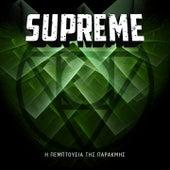 Play & Download I Pemtpousia Tis Parakmis by Supreme | Napster