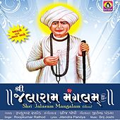 Play & Download Shri Jalaram Mangalam (Dhun) by Roopkumar Rathod | Napster