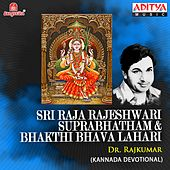 Play & Download Sri Raja Rajeshwari Suprabhatham & Bhakthi Bhava Lahari by Dr.Rajkumar | Napster