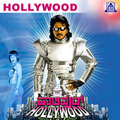Hollywood (Original Motion Picture Soundtrack) by Various Artists