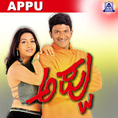 Appu (Original Motion Picture Soundtrack) by Various Artists