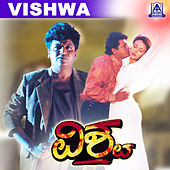 Vishwa (Original Motion Picture Soundtrack) by Various Artists
